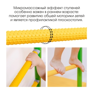 massage_step_yellow